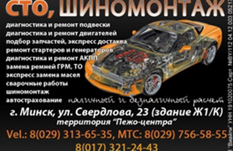devushka-golaya-pyanaya-spit